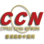 CCN Cyprus Chinese Radio